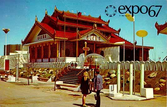 Expo 67 Burma
